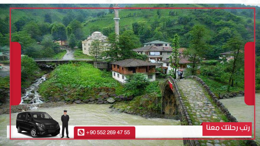رحلة قرية اكيزديرا