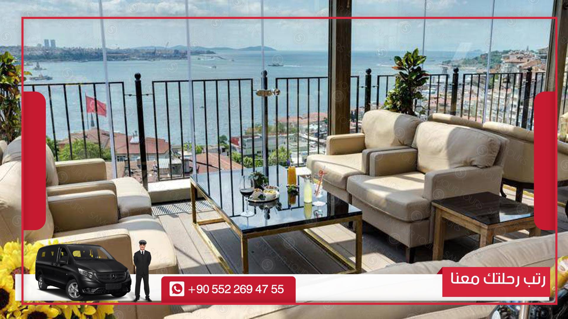 أفضل فنادق مدينة اسطنبول