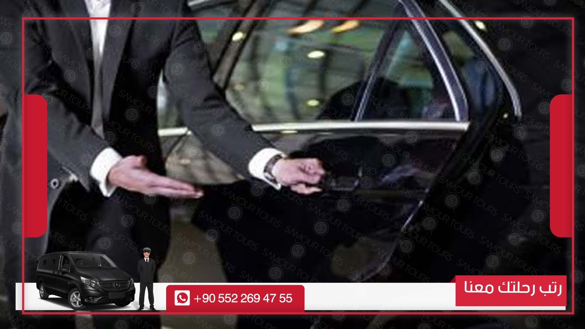 برنامج 8 ليالي اسطنبول و طرابزون
