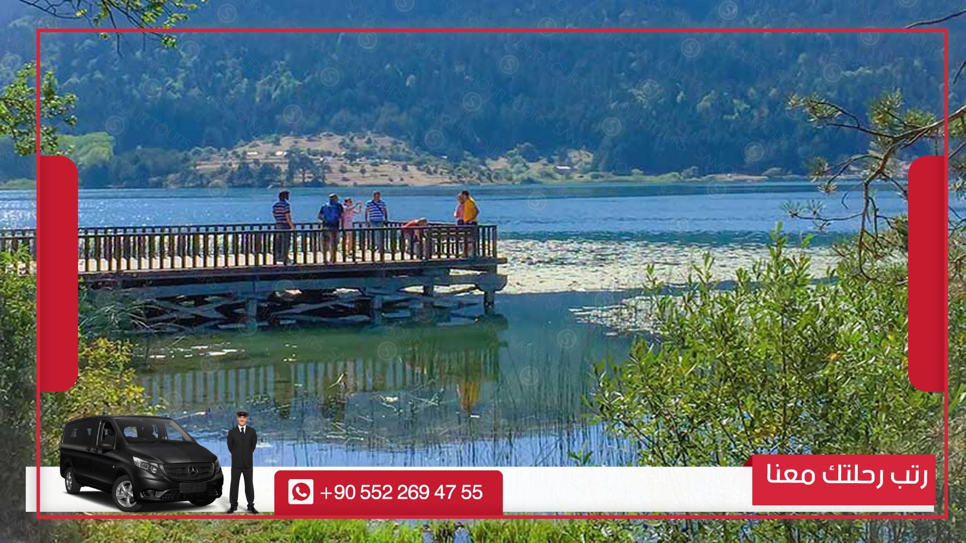 جولة بحيرة أبانت