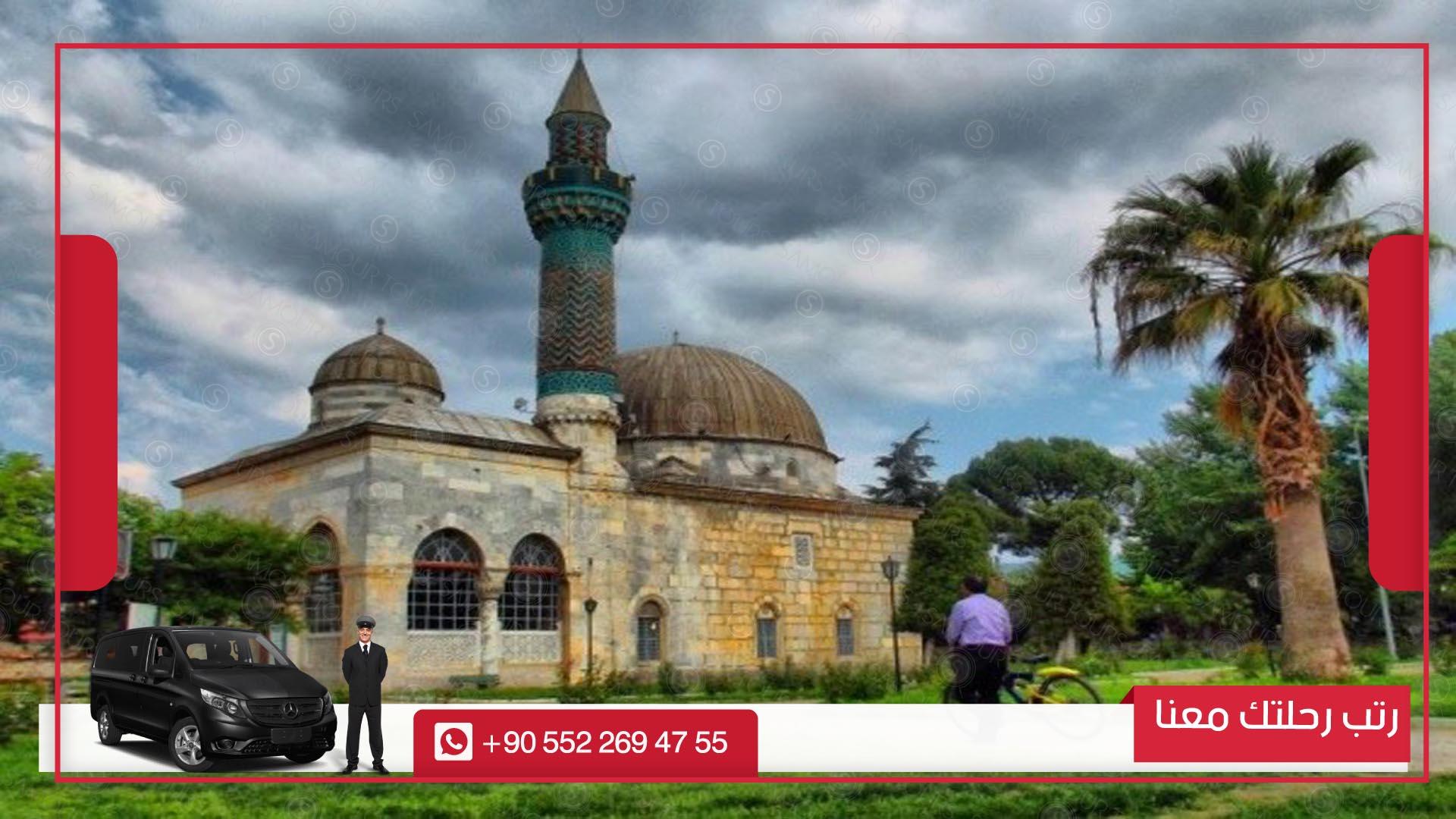 جولة مدينة بورصة من اسطنبول