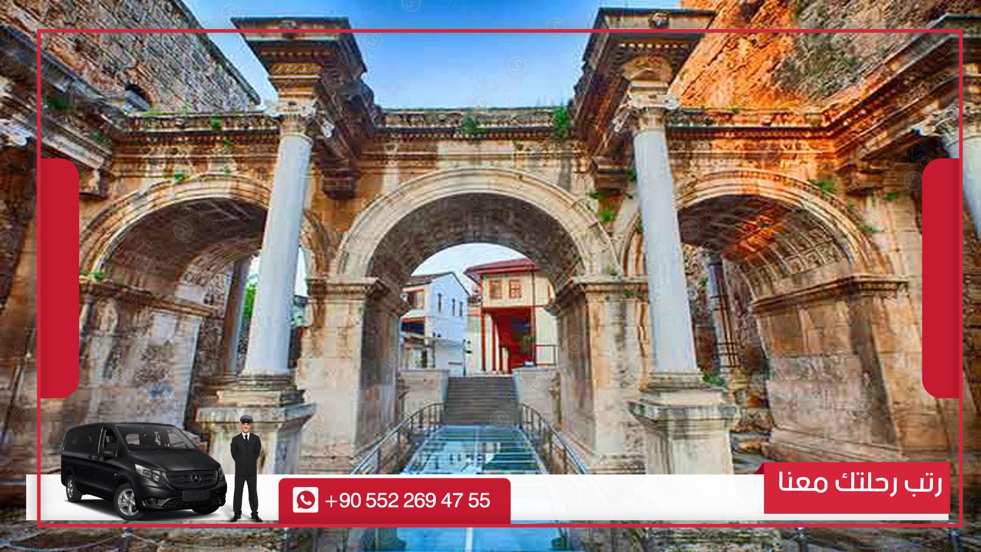 الوجهات السياحية في أنطاليا