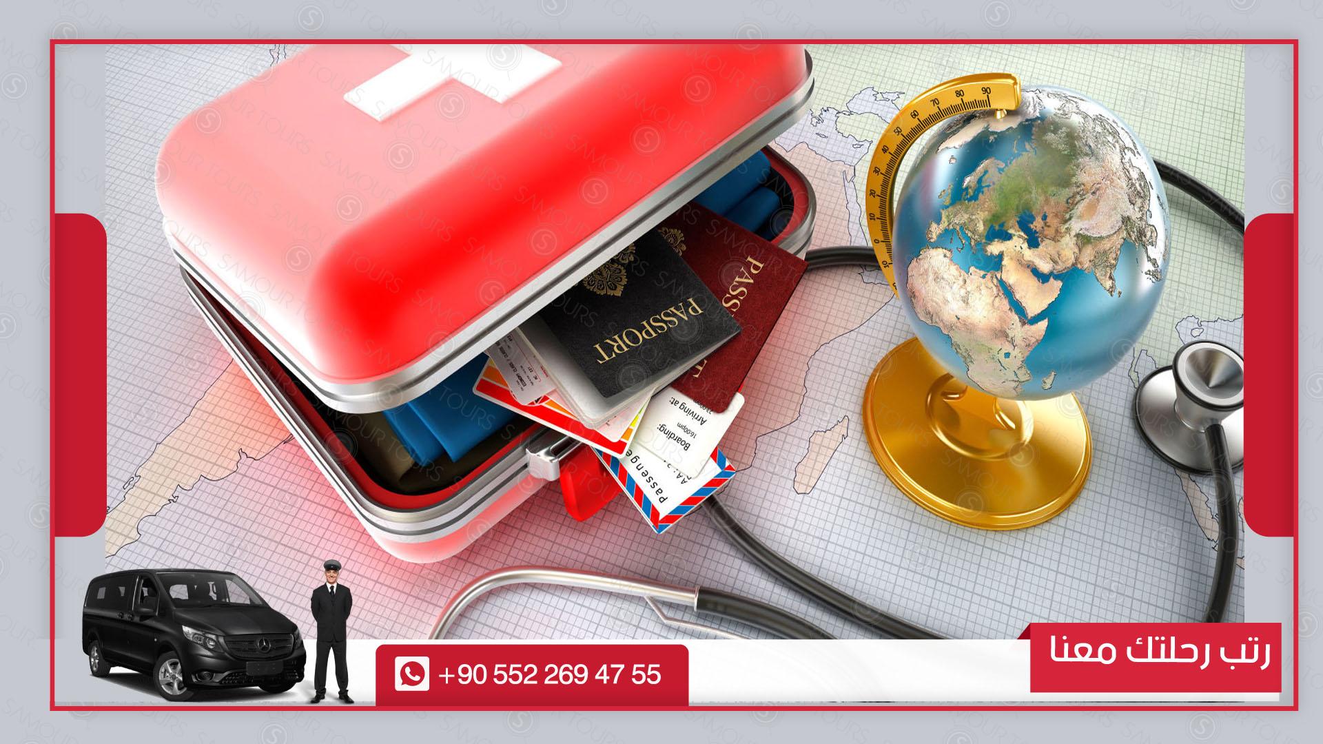 خدمات سياحية في تركيا شركة سمور السياحية