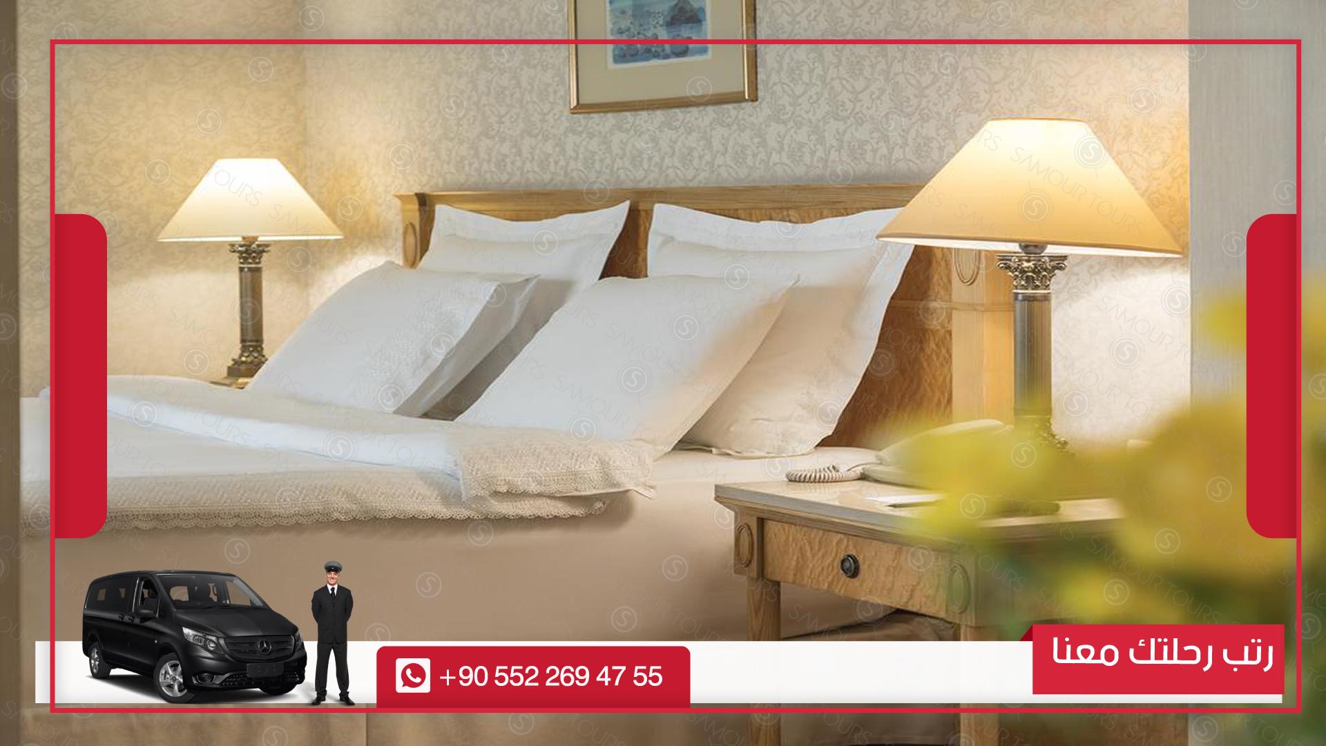 فندق زورلو غراند طرابزون