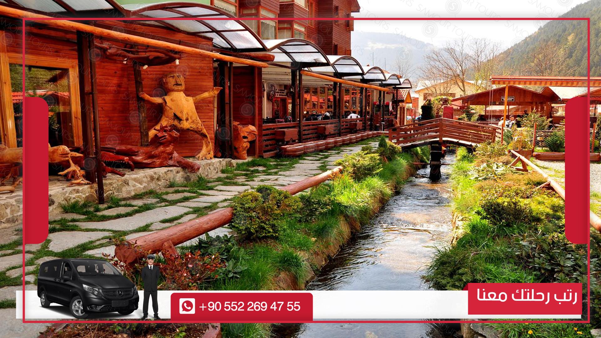 أفضل فنادق قرية أوزنجول