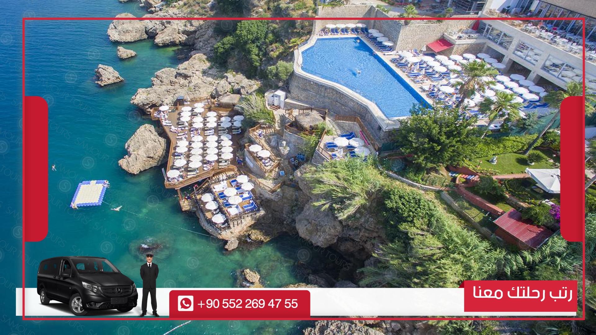 أفضل فنادق ومنتجعات أنطاليا