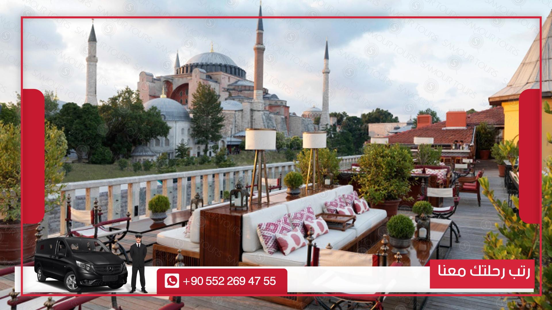 أشهر مناطق مدينة اسطنبول