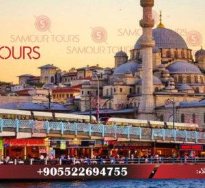 جولات اسطنبول