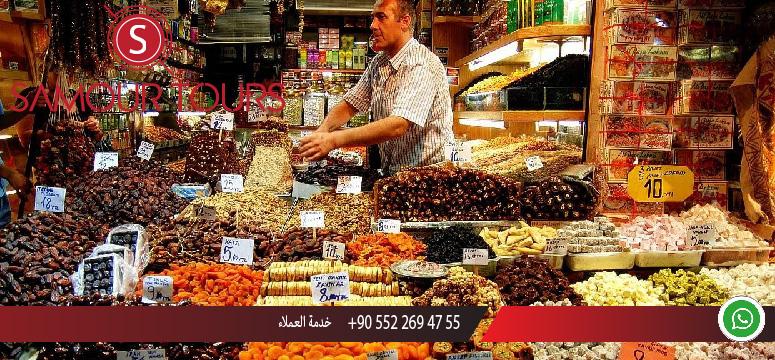 اسواق اسطنبول السوق المصري