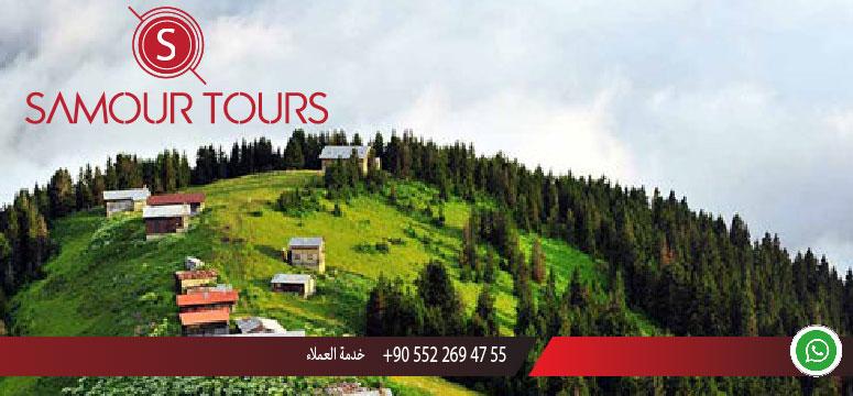 قرية ايدر جنة الريف التركي