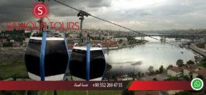 تلفريك اسطنبول