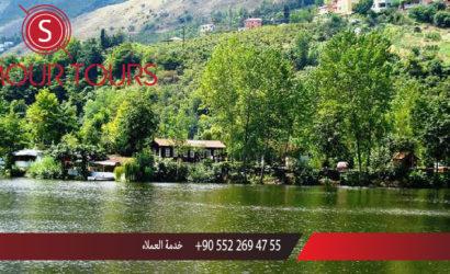 بحيرة سيراجول اكشبات مارينا جولة بوزتبه