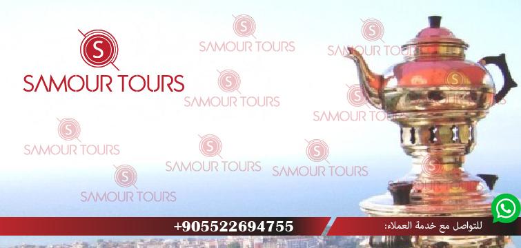 جولات سياحية في طرابزون