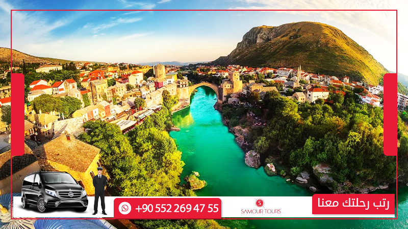 طرابزون عاصمة الشمال التركي