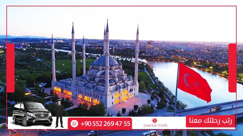 جولات اسطنبول السياحية