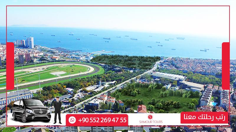 اجمل الشواطئ في اسطنبول