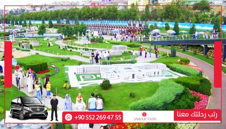 جولة مينا تورك اسطنبول