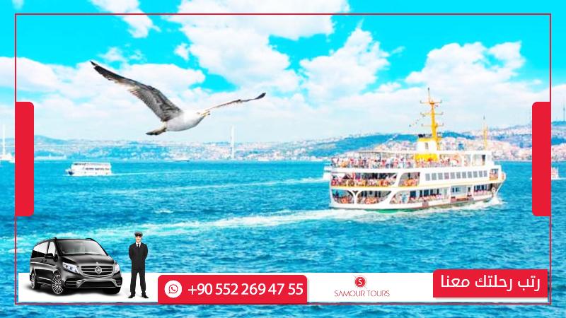 برنامج سياحي اسطنبول 5 ايام