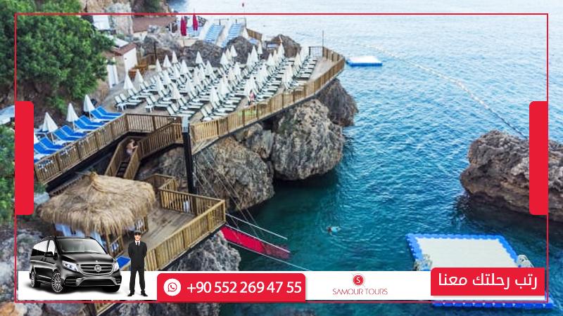 برنامج سياحي في انطاليا