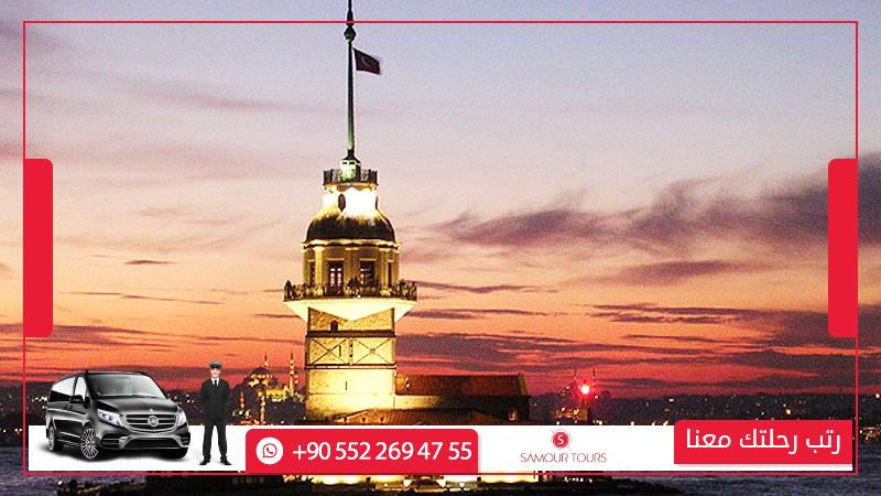 افضل برنامج سياحي اسطنبول