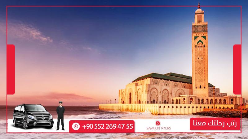 عرض سياحي في اسطنبول