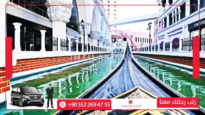 فينيسا مول اسطنبول