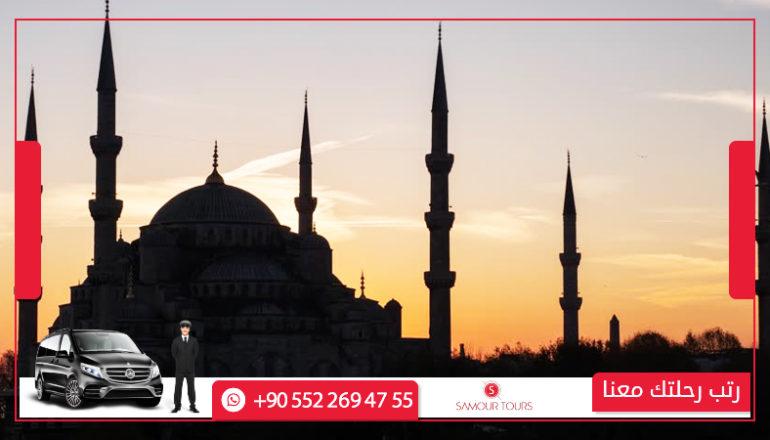 افضل عرض سياحي في اسطنبول